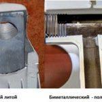 Який радіатор краще вибрати - алюмінієвий або біметалічний