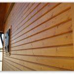 Чим обшити дерев'яний будинок зовні