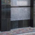 Гранитная плитка: отделка на столетия