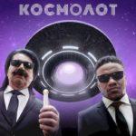 Огляд офіційного сайту ігрового клубу «Космолот»